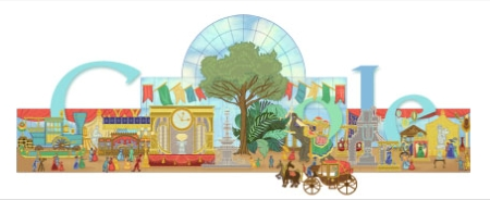Google World Expo Anniversary Banner