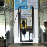 The Good Old Airport Pay Phone